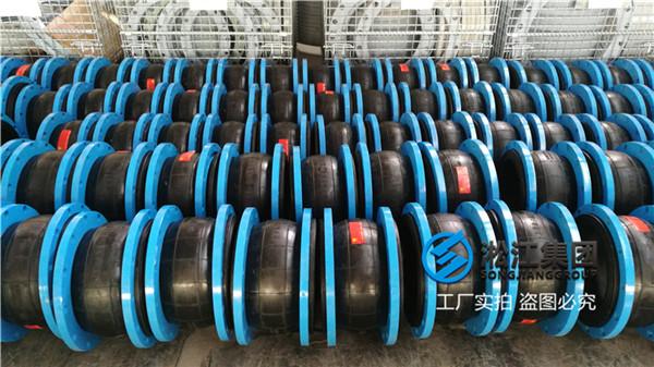 上海橡胶软连接,通径DN250/DN150,介质石膏浆液