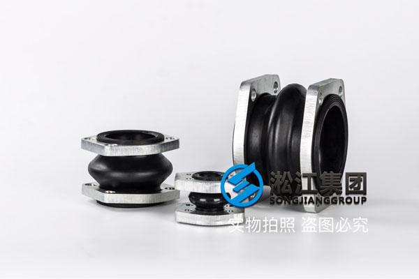 南通NG橡胶软接头,型号NG100,液压油管路使用