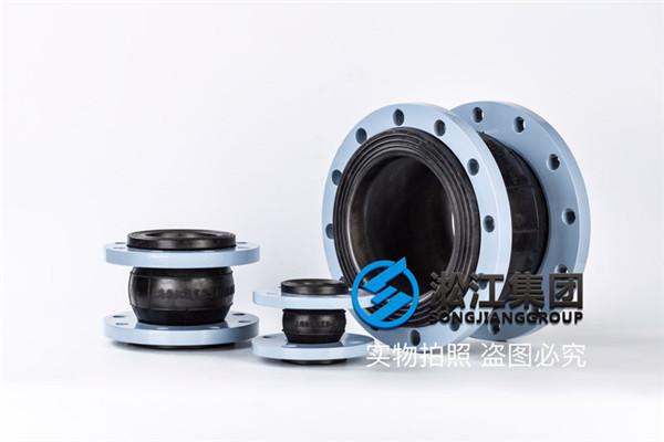 南京球形橡胶软接头,规格DN125/DN200,介质循环水