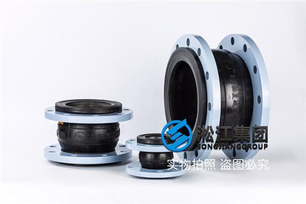 南京可曲挠橡胶软接头,口径DN125/DN80,三元乙丙材质