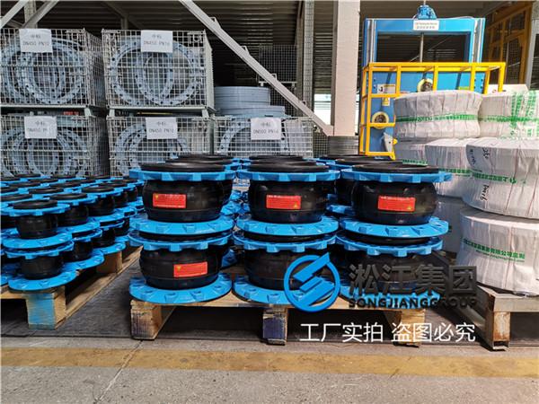 盐城天然橡胶接头,口径DN100/DN125