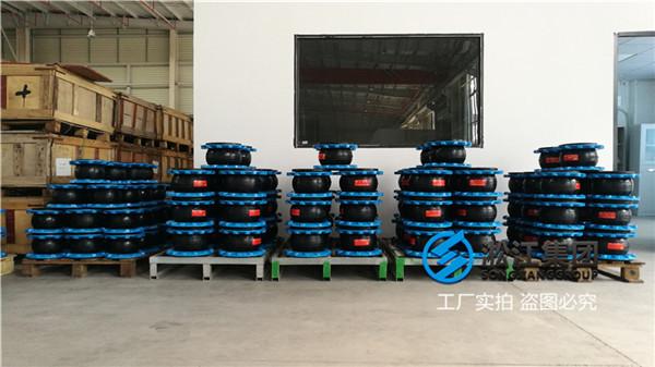 聊城橡胶膨胀节,口径DN500,天然橡胶材质