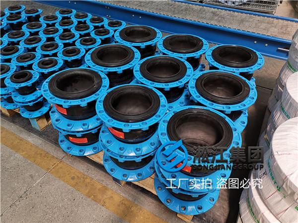 江苏法兰橡胶软接头,规格DN150,压力PN16