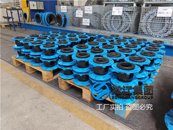 无锡橡胶软连接口径DN100/DN80清水泵安装使用