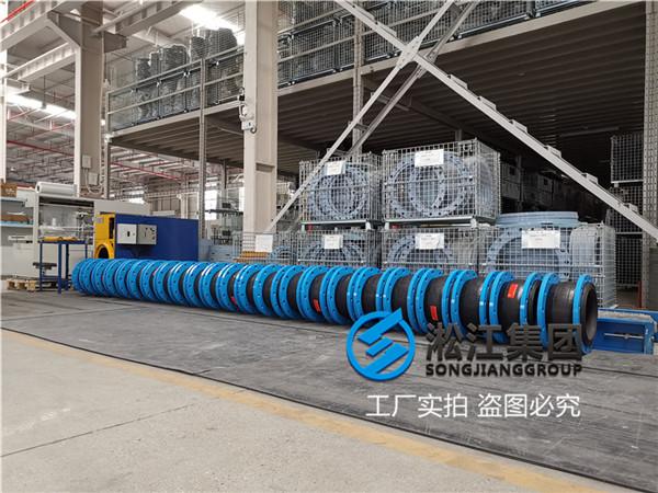 山西天然橡胶软接头通径DN250碳钢法兰