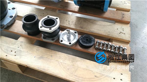 济宁橡胶补偿器型号K16S-63液压设备使用