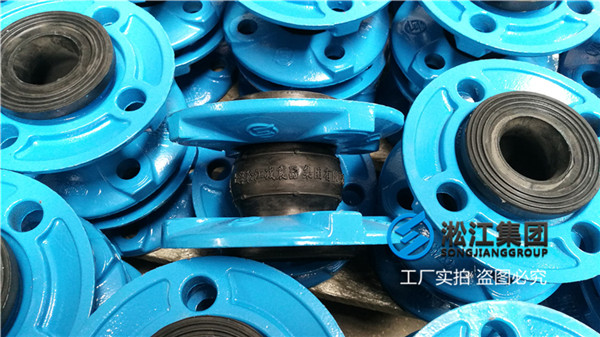 上海天然橡胶软接头规格DN65/DN100