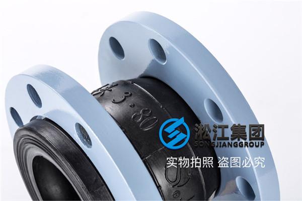 无锡天然橡胶避震喉口径DN50/DN80