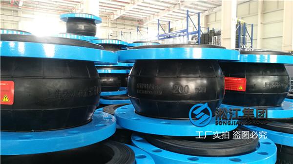 上海单球体可曲绕橡胶接头口径DN400/DN300