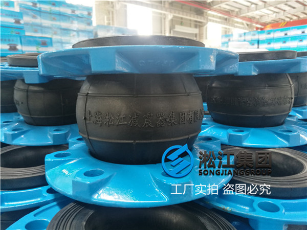 上海天然橡胶接头口径DN100/DN80介质常温普通水