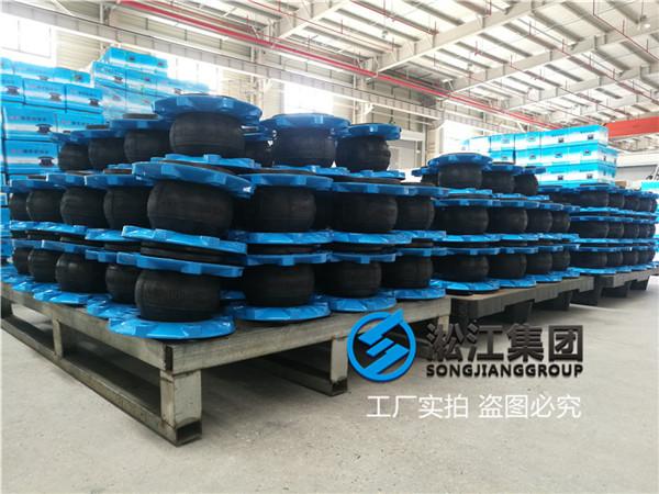 上海橡胶挠性接头口径4寸日标JIS10K法兰