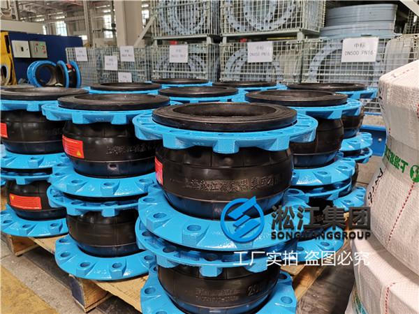上海法兰橡胶软连接口径DN125/DN100