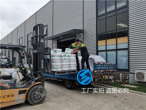 西安天然橡胶软连接口径DN300/DN250介质普通水