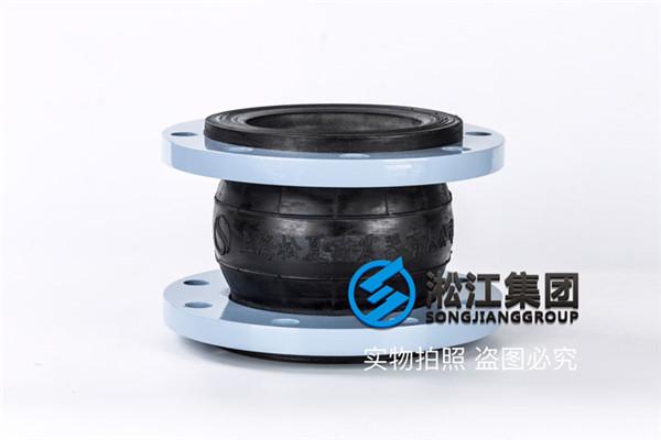 南通NBR橡胶软接头口径DN150/DN250法兰化工部标准