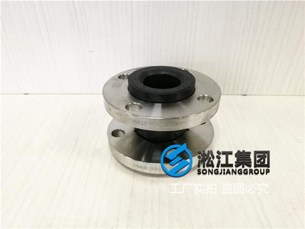 常州天然橡胶接头DN50/DN25不锈钢304法兰