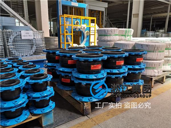 沈阳耐油橡胶软接头口径DN25至DN200价格