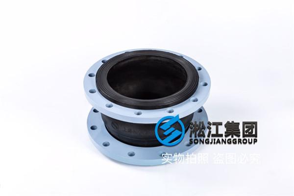 浙江丁腈橡胶软接规格DN300