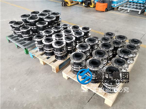镇江天然橡胶绕性接头DN80不锈钢法兰