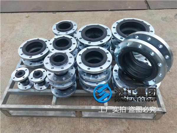 宁波NBR避震喉规格D250长度150mm
