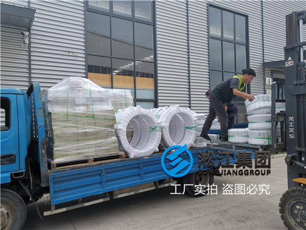 丹东可曲挠橡胶接头贵DN400/DN350KXT型号