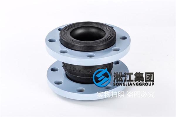 湖州橡胶软接头型号DN80/DN65碳钢法兰