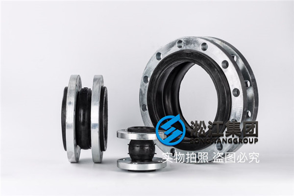 上海船用单球橡胶膨胀节规格DN100介质液压油