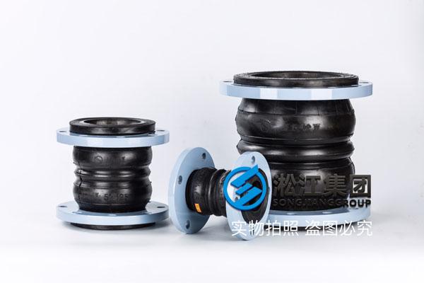 舟山双球体橡胶接头规格DN100/DN80