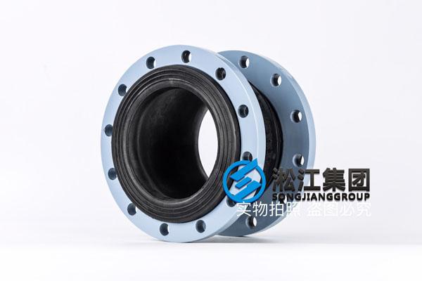 水泵进出口用橡胶软接头口径DN200