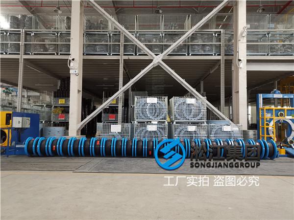 嘉兴法兰橡胶接头口径DN300/DN900压力10kg