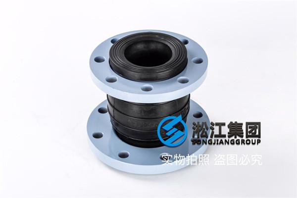 上海同心异径橡胶软连接口径DN200*150