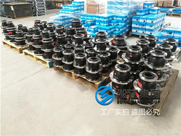 上海同心异径橡胶接头口径DN80*65