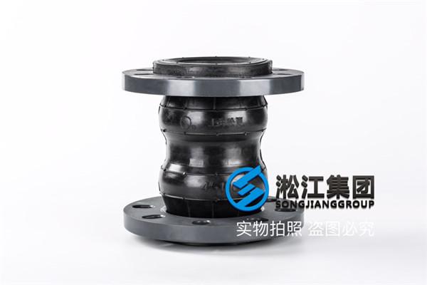 杭州PVC法兰双球橡胶软接头