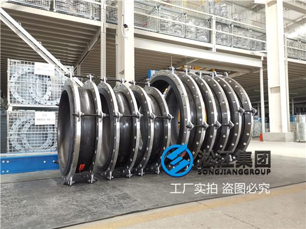 水厂供水用避震喉口径DN1600介质生活用水