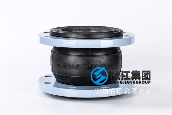 徐州天然橡胶软连接口径DN150介质普通水