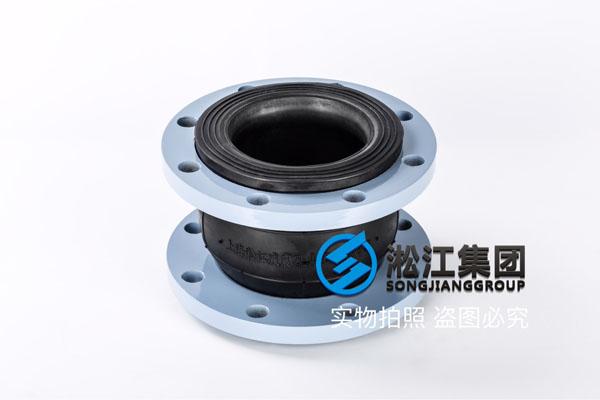 北京橡胶软连接口径DN150压力16kg