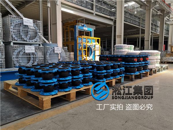 太原泵房用天然橡胶软连接口径DN200