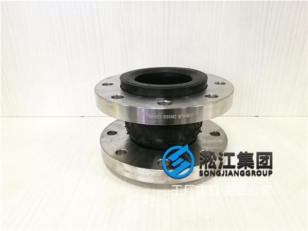 淄博304不锈钢橡胶软接头口径DN150