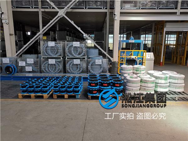 造纸厂用橡胶减震器加导流筒装置