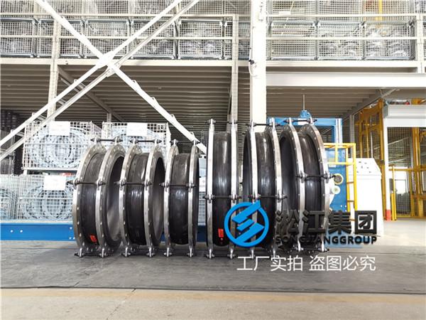 电厂脱硫管道橡胶软接头规格DN900