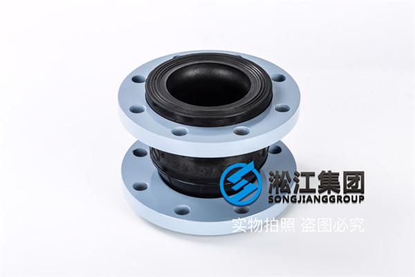 液压油用法兰橡胶接头规格DN100