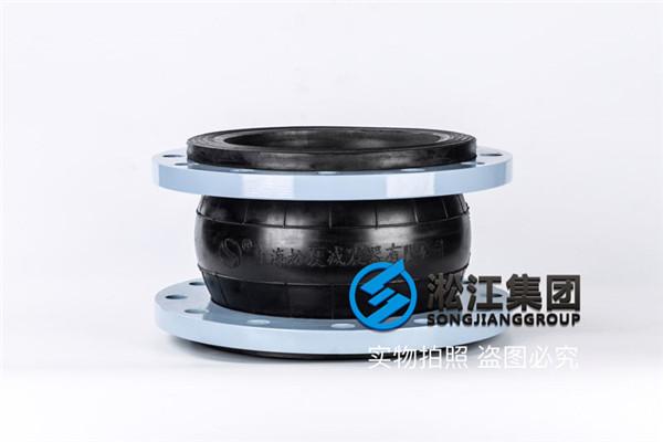 东营供热用DN250橡胶挠性接管