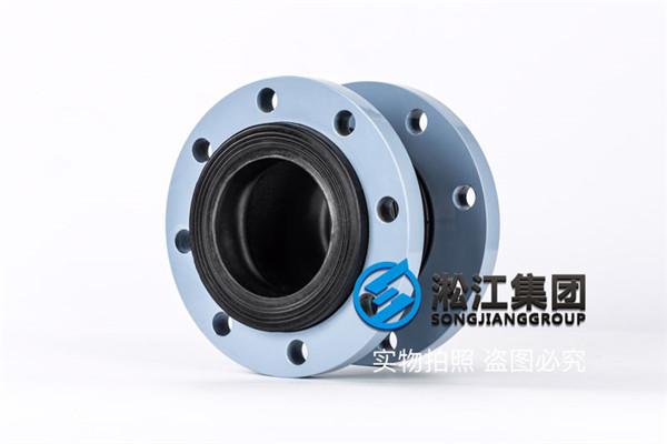 上海普通水用DN100天然橡胶补偿器