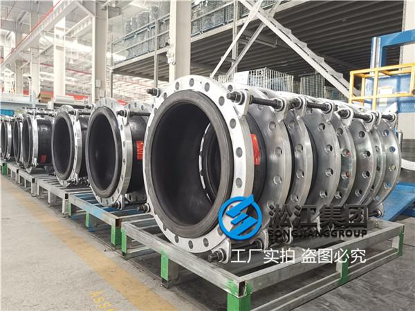 污水厂用DN600天然可曲挠橡胶接头