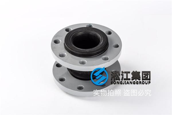珠海DN80法兰橡胶膨胀节