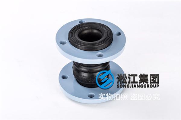 连云港XTQ2RF型DN40双球橡胶接头