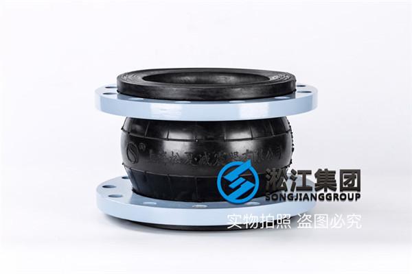 温州脱硫管道使用DN200EPDM橡胶软连接