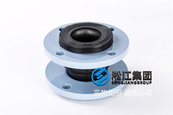 无锡普通水用2.5寸单球橡胶软接
