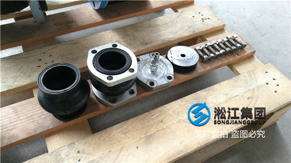 常州液压油K16S-63橡胶软接头