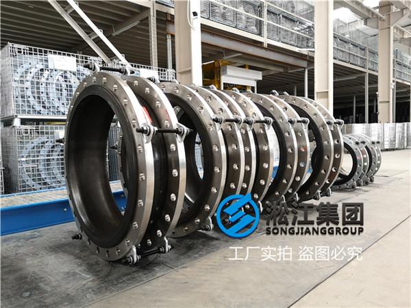 山西电厂脱硫管道DN800可曲挠橡胶软连接