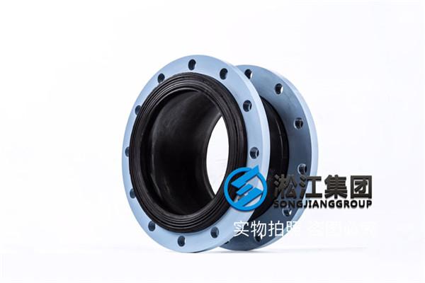 重庆电厂脱硫系统用DN300橡胶膨胀节